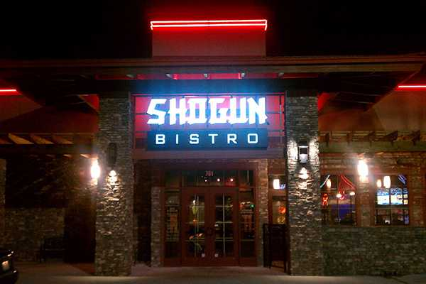 Shogun Bistro Back-Lit Channel Letter Sign
